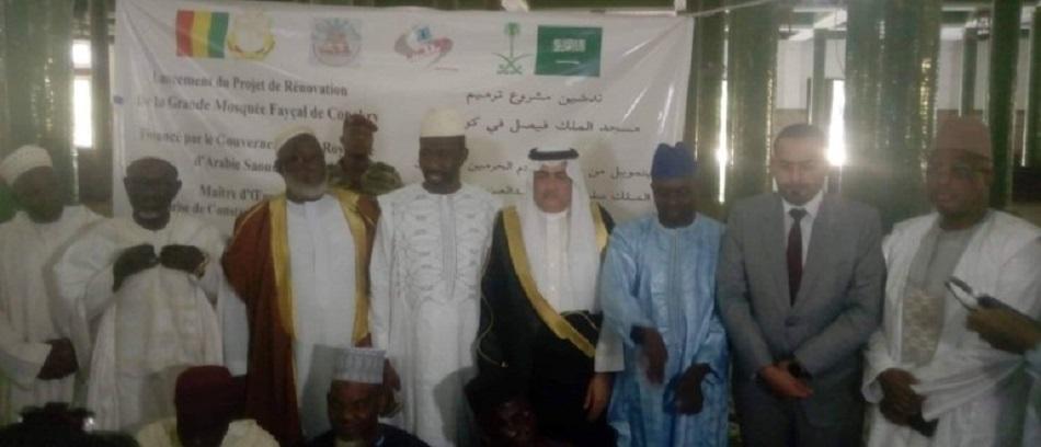 Conakry: le Royaume de l'Arabie Saoudite octroie 5 millions de dollars pour la rénovation de la mosquée Fayçal