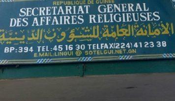 Guinée: les musulmans autorisés à célébrer la Tabaski ( Aïd el-Kebir) dans les mosquées
