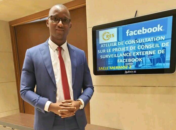 Mamadou Hassimiou Souaré nommé DGA de l'AGUIPE !